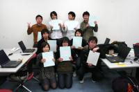 20120809soturon2.jpg