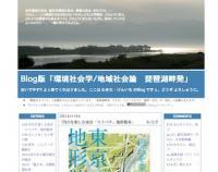 20120811blog.jpg