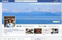 20120811facebook.jpg