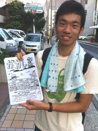 20120818kakashi.jpg