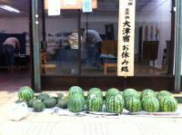 20120818yasai2.jpg
