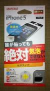 20121014iphone2.jpg