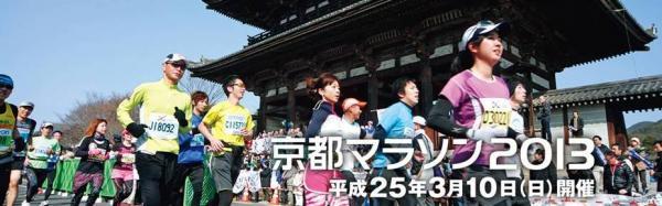 20121030kyoto.jpg
