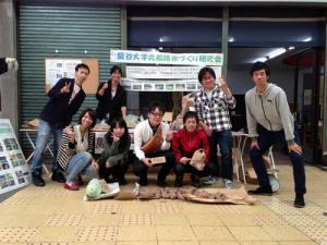 20121101yasaiichi.jpg