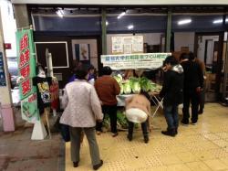 20121118yasai2.jpg