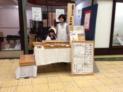 20121118yasaiichi1.jpg