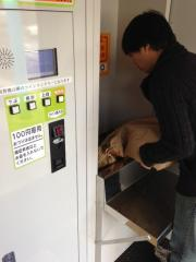 20121121kodawarimai3.jpg