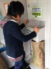 20121121kodawarimai4.jpg
