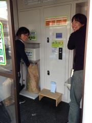 20121121kodawarimai5.jpg