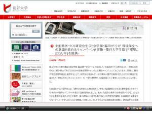20121122kodawarimaipress.jpg