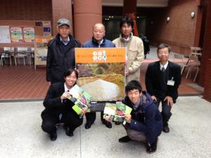 20121129kodawari2.jpg