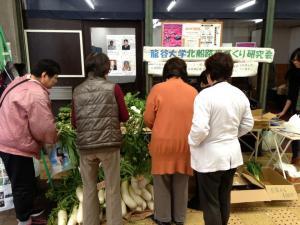 20121216kitafunaji1.jpg