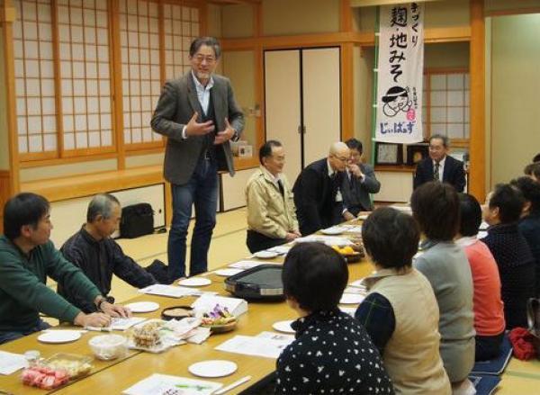 201222nakatsugawa.jpg