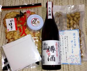 20130114ohishi.jpg