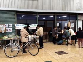 20130119kitafunaji1.jpg