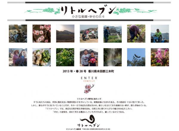 20130338akutagawajin.jpg