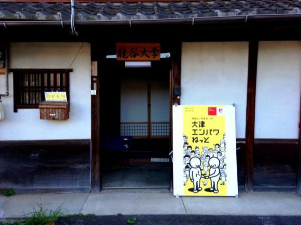 20130802machiya.jpg