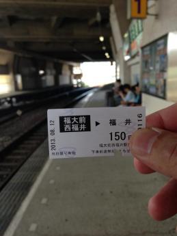 20130813fukui2.jpg