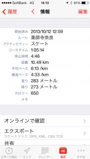 20131016run1.png