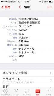 20131016run5.png