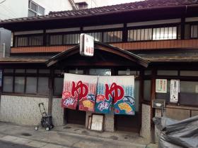 20131110toshiyan3.jpg