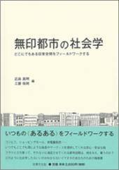 20131126mujirushi.jpg