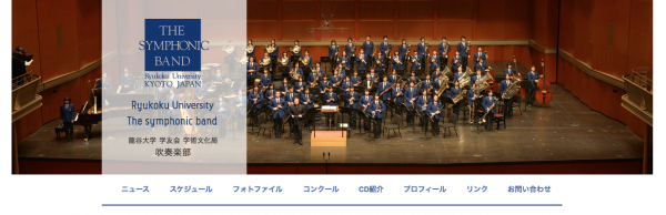 20131127brass.png