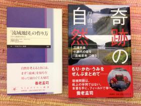 20131127kishi.jpg