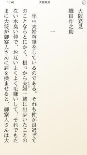 20131127odasaku.jpg
