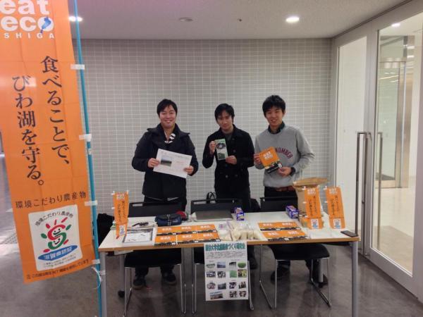 20140121kankyoukodawari.jpg