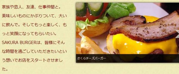 20140127sakura.jpg