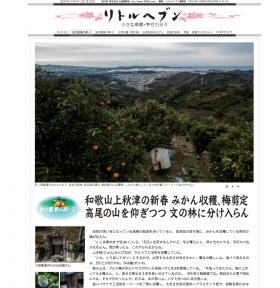 20140130akutagawa.png