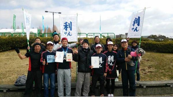 20140223lakebiwamarathon.jpg