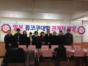 20140228korea2.jpg
