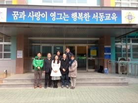 20140228korea4.jpg