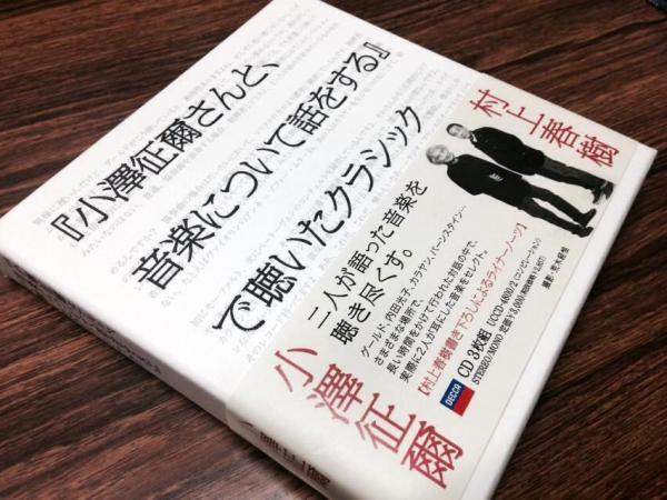 20140418ozawaharuki.jpg