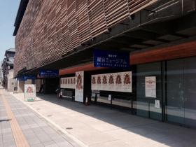 20140513museum1.jpg