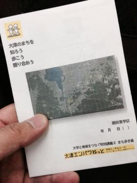20140517machiaruki1.jpg