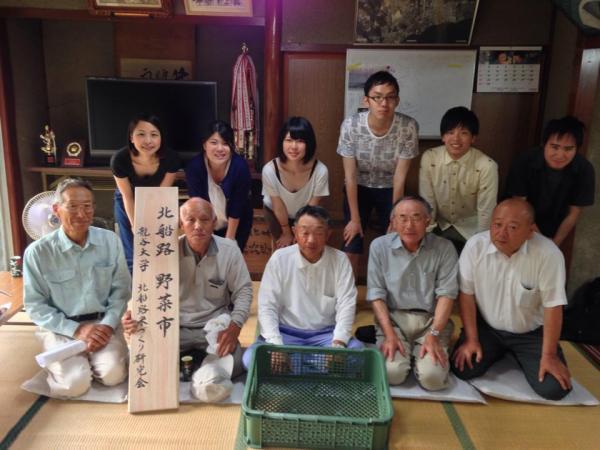 20140616kitafunaji1.jpg