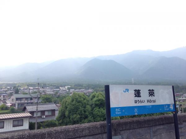 20140616kitafunaji7.jpg