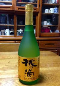 20140616momonoshizuku.jpg