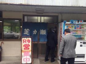 20140623shibakase2.jpg