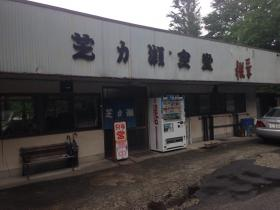 20140623shibakase3.jpg