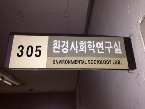 20140917korea3.jpg