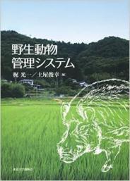 20141007book.jpeg