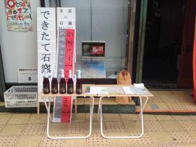 20141025yasai7.jpg