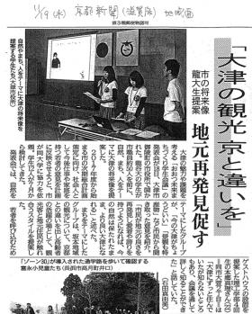20141119gakusei1.png