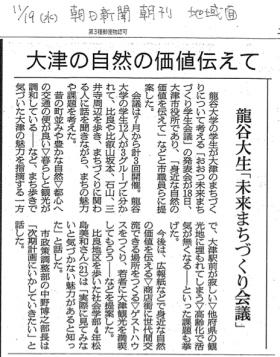 20141119gakusei2.png