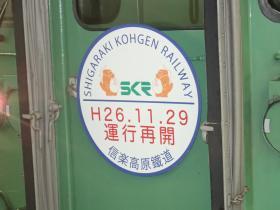 20141129kyoto3.jpg