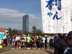 20150126lakebiwa2.jpg